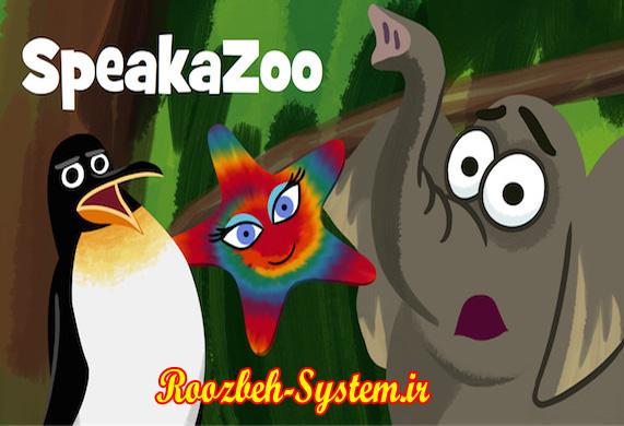 دانلود نرم افزار آموزش زبان SpeakaZoo برای کودکان در آیفون و آیپد(نسخه IOS)