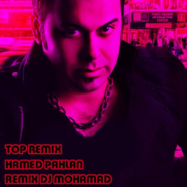 Hamed Pahlan Remix  dj mohamad