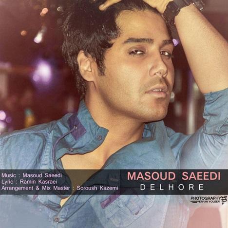 دانلود آهنگ جدید مسعود سعیدی به نام دلهره