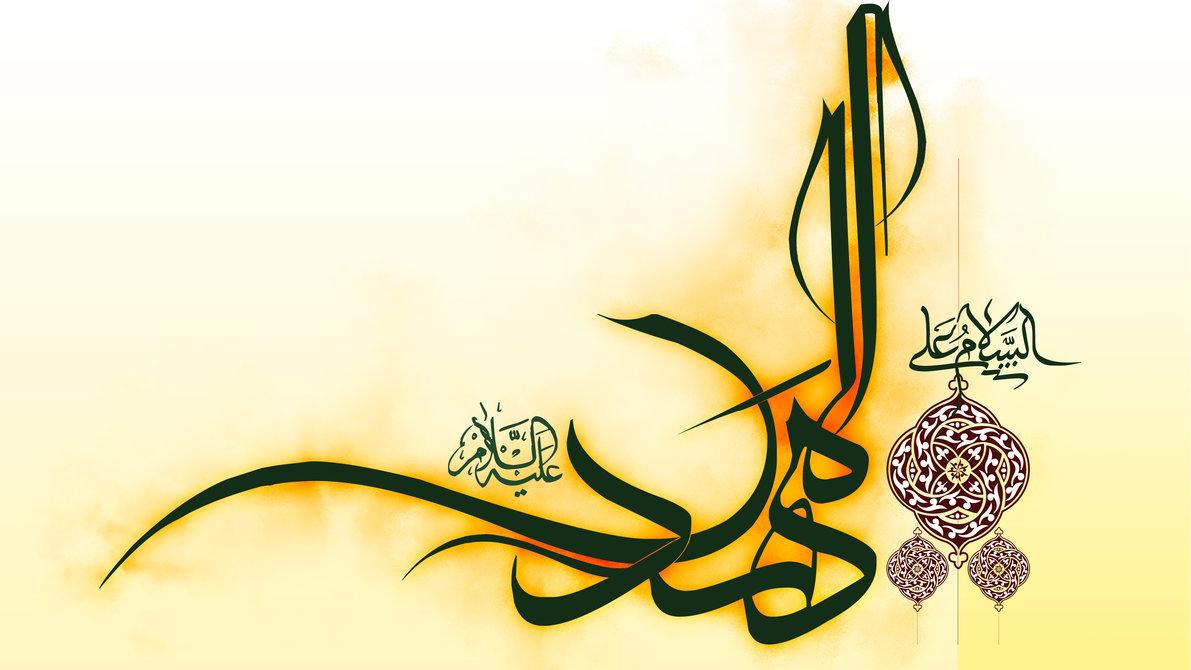 http://s5.picofile.com/file/8122494942/imam_mahdi_pbuh_by_ostadreza_d55pv77.jpg