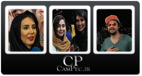 عکس های بازیگران در مراسم افتتاحیه فیلم سینمایی پنج ستاره