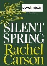 بهار خاموش