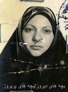 پروژه ایراندخت-irandokht