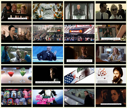 فیلم مستند زندگی به سبک آخرالزمان / قسمت چهارم / مؤلفه های سبک زندگی آمریکایی