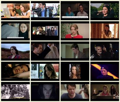 فیلم مستند زندگی به سبک آخرالزمان / قسمت هفتم / زنای ذهنی؛ فروپاشی خانواده