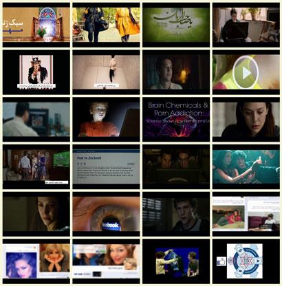 فیلم مستند زندگی به سبک آخرالزمان / قسمت هشتم / اینترنت