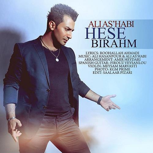 Ali Ashabi - Hese Birahm
