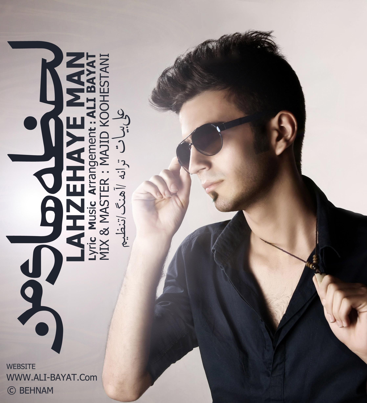 Ali Bayat - Lahzehaye Man