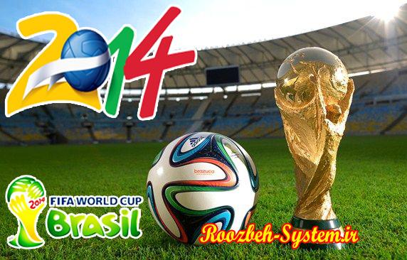 دانلود نرم افزار رسمی فیفا برای جام جهانی 2014 برزیل + برای اندروید و IOS