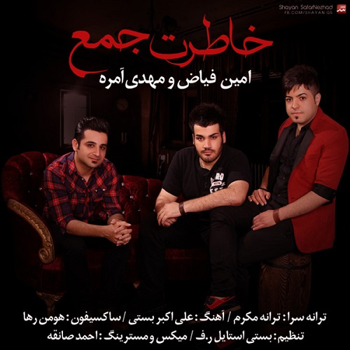 Amin Fayaz & Mehdi Amereh - Khateret Jam
