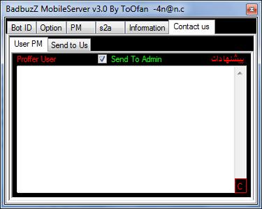 BadbuzZ MobileServer v3.0 By ToOfan -4n@n.c M35