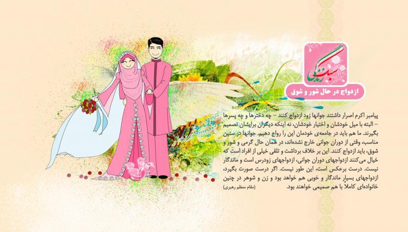 [عکس: islamic_life3.jpg]