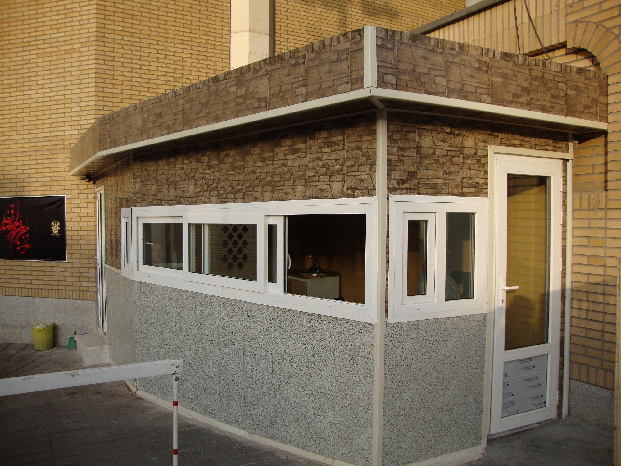 اتاق نگهبانی - نماسازان امروزنوع محصول استفاده شده : ساندویچ پانل دکوراتیو NG2 و NS2 تیپ 1