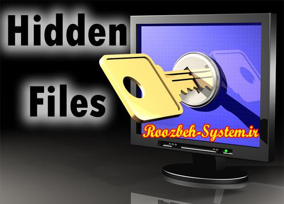 آموزش یک راه حل و ترفند جالب برای مخفی کردن فایل ها