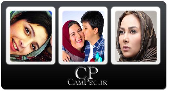 تک عکسهای جدید بازیگران زن در اردیبهشت 93