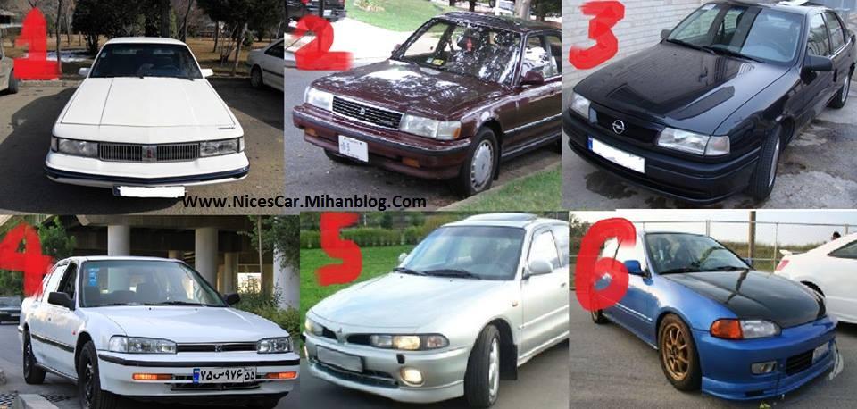 ماشین های دهه 90 ایران
