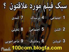http://s5.picofile.com/file/8123003718/jadid100comblogfa.jpg