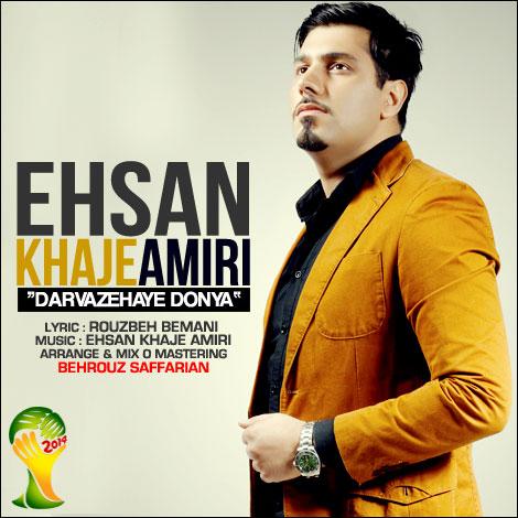 Ehsan Khaje Amiri - Darvazehaye Donya