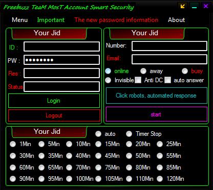 freebuzz team smart security v1.0.0 564654540