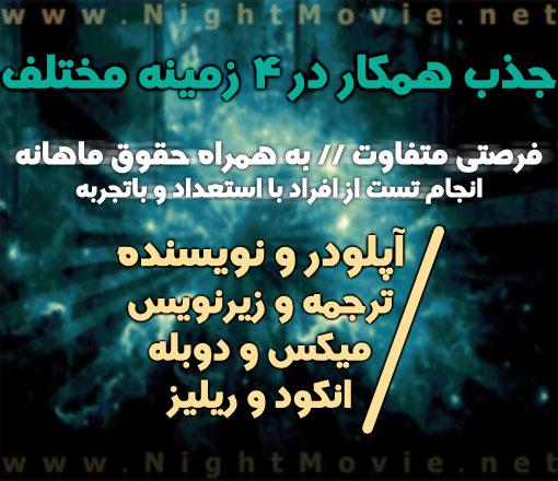http://s5.picofile.com/file/8123092642/Jazb_Hamkar.jpg