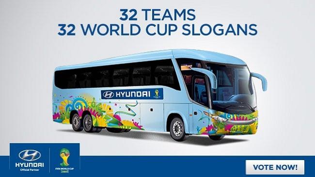 شعار 32 تیم حاضر در جام جهانی 2014 برزیل