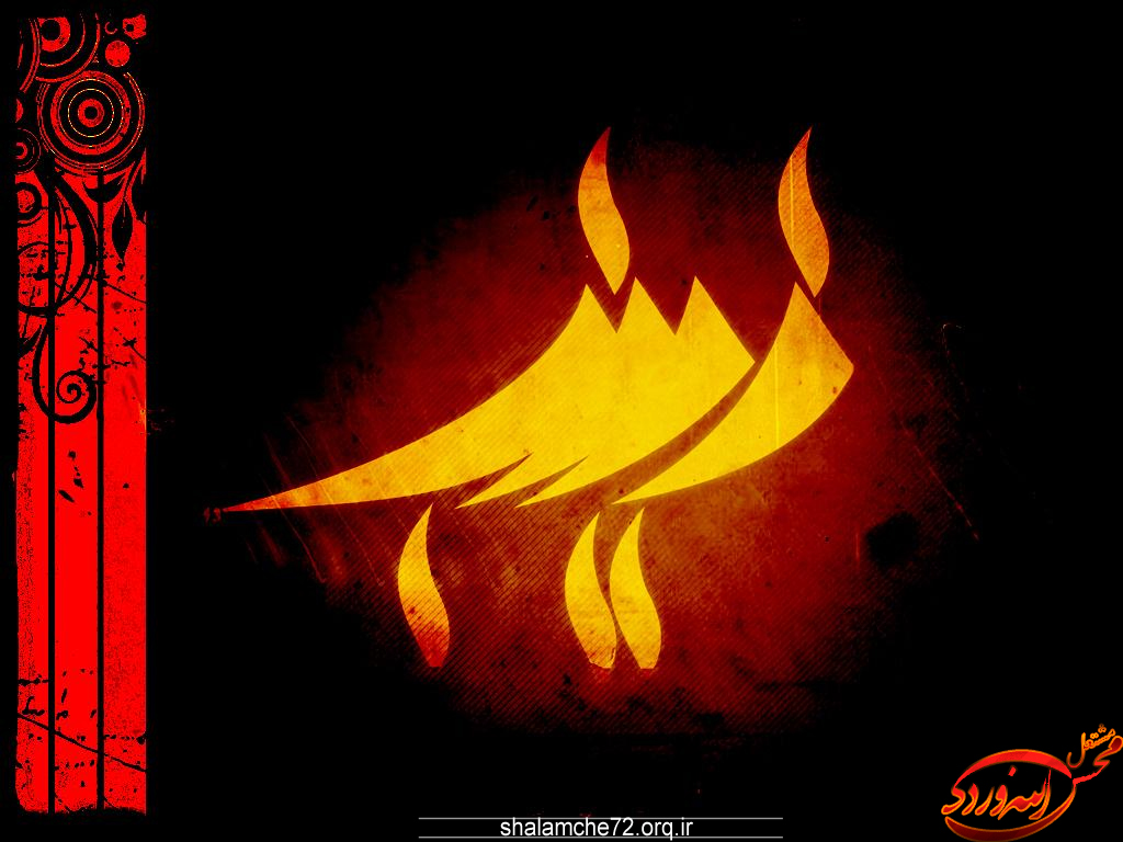 حضرت زینب(س).............شلمچه سرزمین عشق وایثار