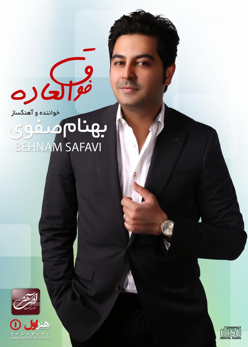 Behnam Safavi - Fogholade