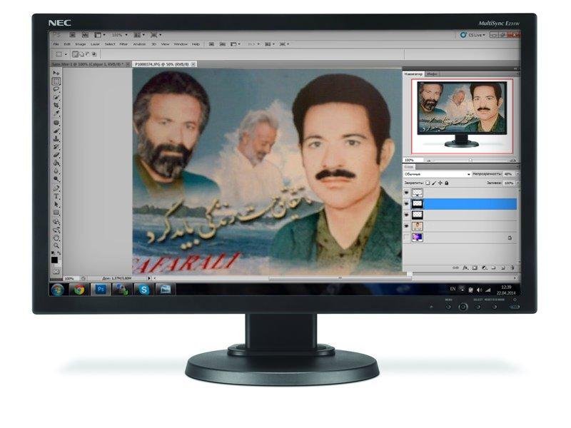 http://s5.picofile.com/file/8123242126/9_ja_5cd036c5cba78391978ae29eda6011e9.jpg