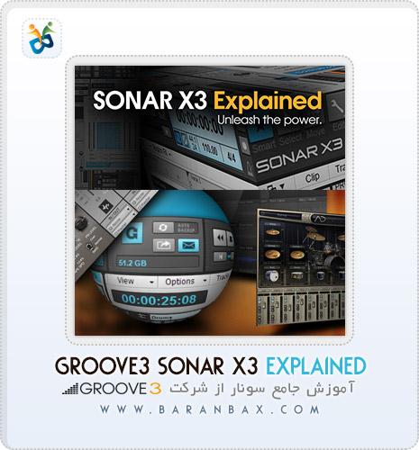 دانلود آموزش Sonar X3 سونار Groove3 Sonar X3 Explained