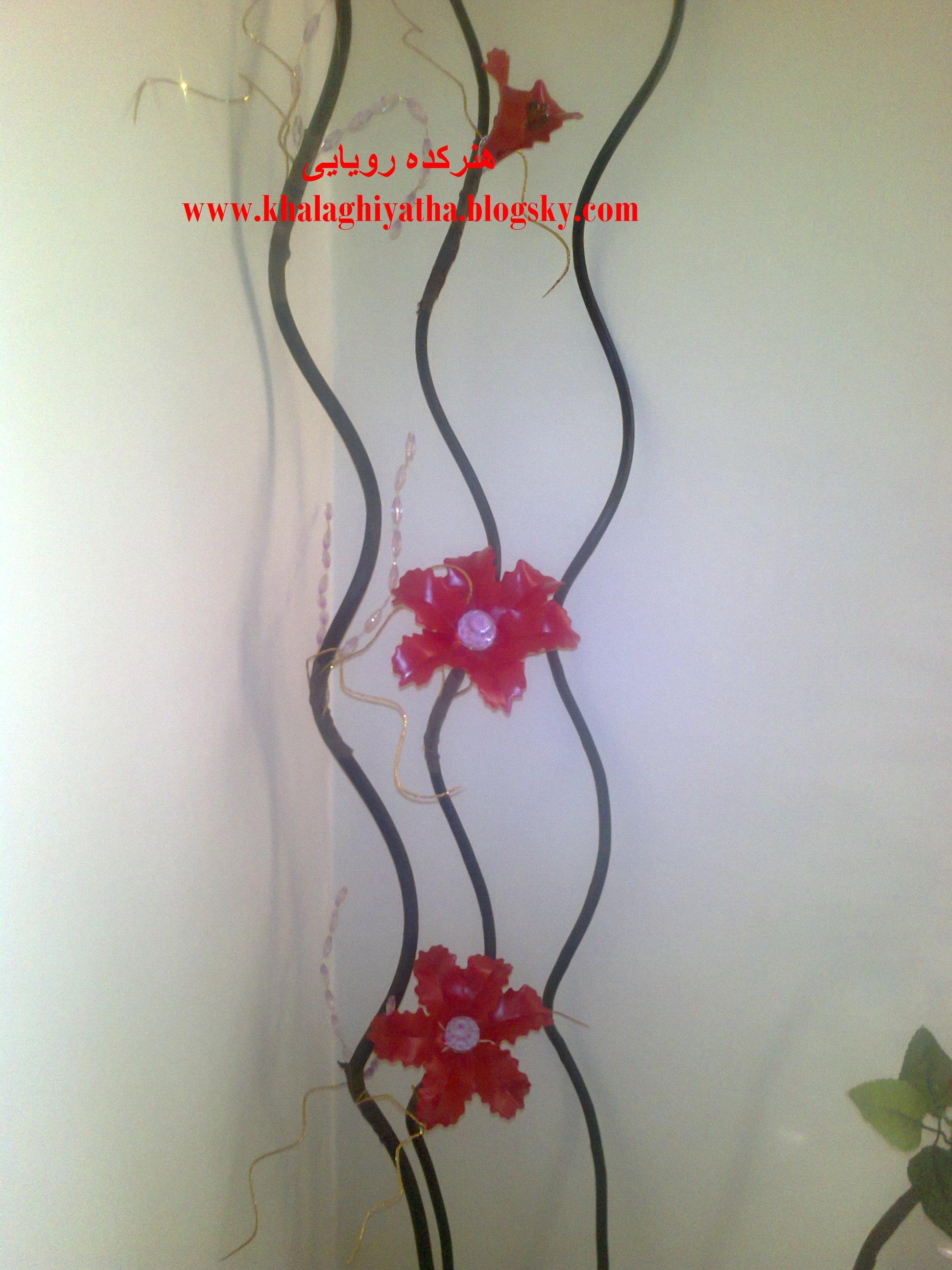 گلهای کریستالی   مطالب ابر گلهای کریستالی