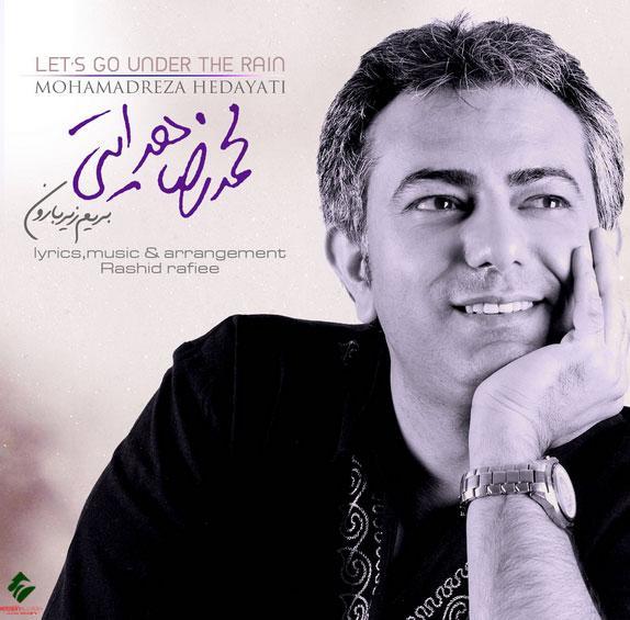 Mohammadreza Hedayati - Berim Zire Baroon