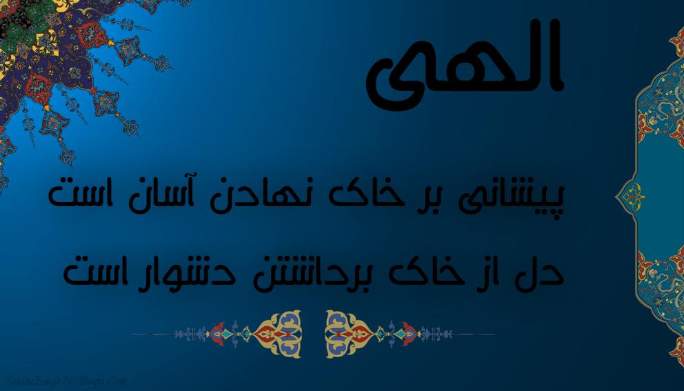 http://s5.picofile.com/file/8123379750/Khak.png