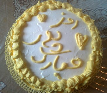 کیک روز پدر