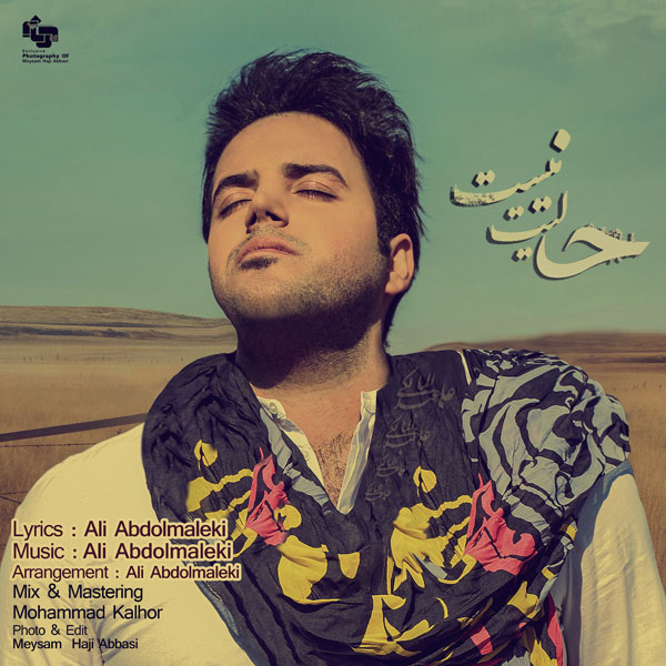 Ali Abdolmaleki - Halit Nist