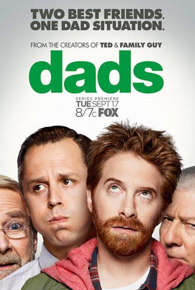 سریال Dads فصل اول