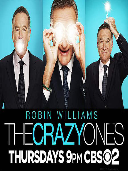 سریال The Crazy Ones فصل اول