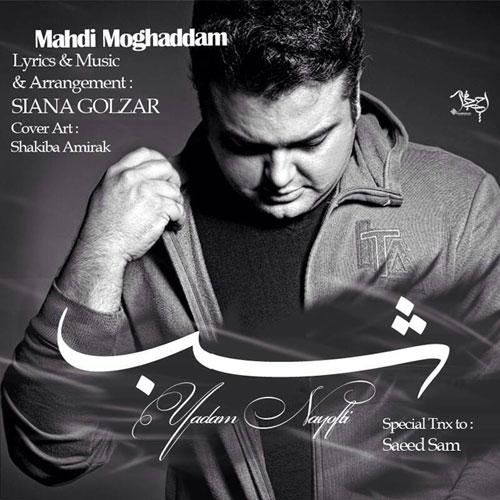 Mahdi Moghaddam - Shab