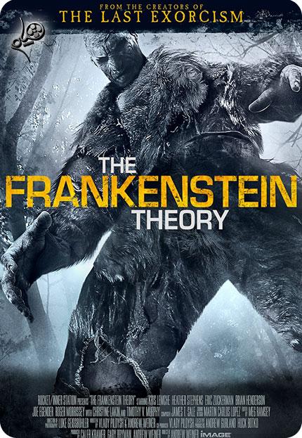 Frankenstein Theory Poster 1 18 13 دانلود فیلم The Frankenstein Theory 2013