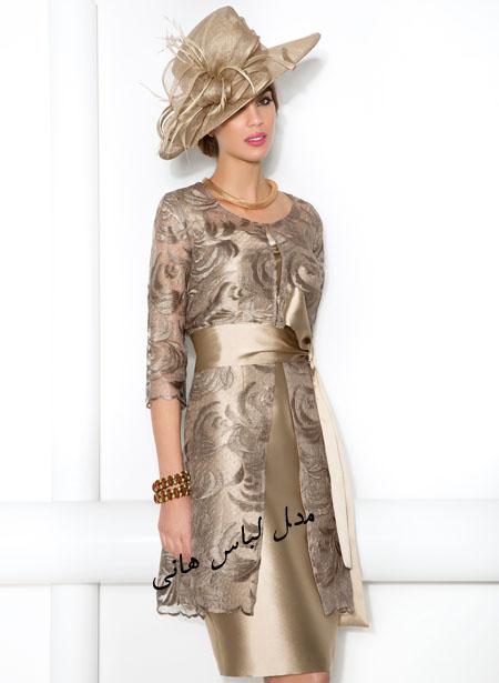 زیباترین لباسهای دنیا