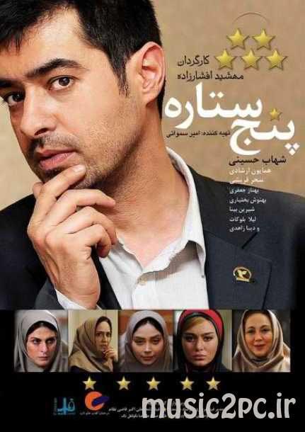 دانلود رایگان فیلم وسریال با لینک مستقیم   سینمایی خارجی