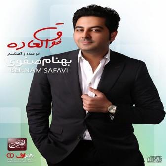 http://s5.picofile.com/file/8123767642/Behnam_Safavi_foqoladeh.jpg