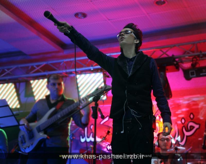 عکسهای کنسرت بهمن 92 مرتضی پاشایی در لاهیجان