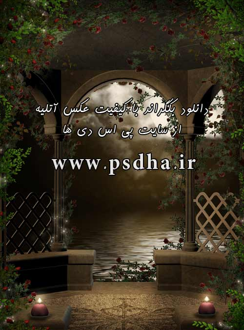 http://s5.picofile.com/file/8123800600/1363_10.jpg