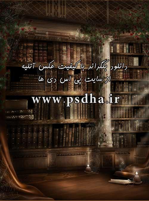 http://s5.picofile.com/file/8123800618/1363_11.jpg