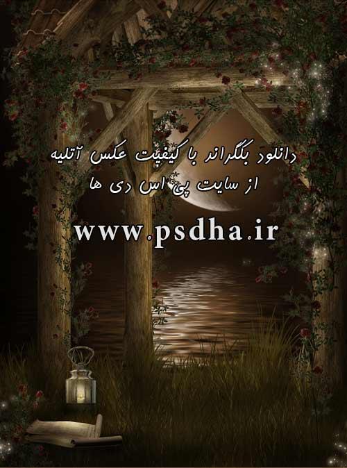 http://s5.picofile.com/file/8123800634/1363_13.jpg