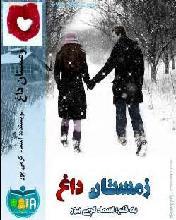 http://s5.picofile.com/file/8123846750/yjhfjksef.jpg