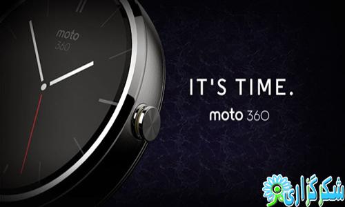 moto_360_smartwatch_مشخصات_اخبار