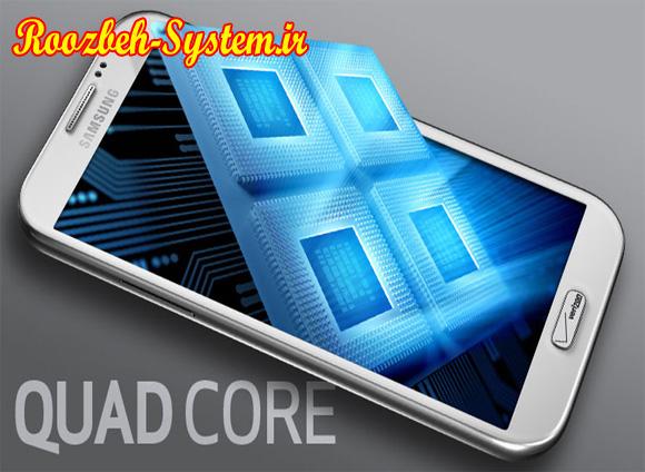 با گوشی چهار هستهای بازار موبایل آشنا شوید! + لیست قیمت 30 اردیبهشت