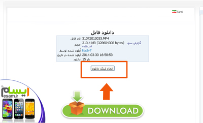 http://s5.picofile.com/file/8123894968/2222.jpg