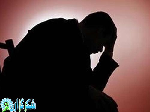 افسردگی_دپرس شدن_شکست عشقی_درمان افسردگی